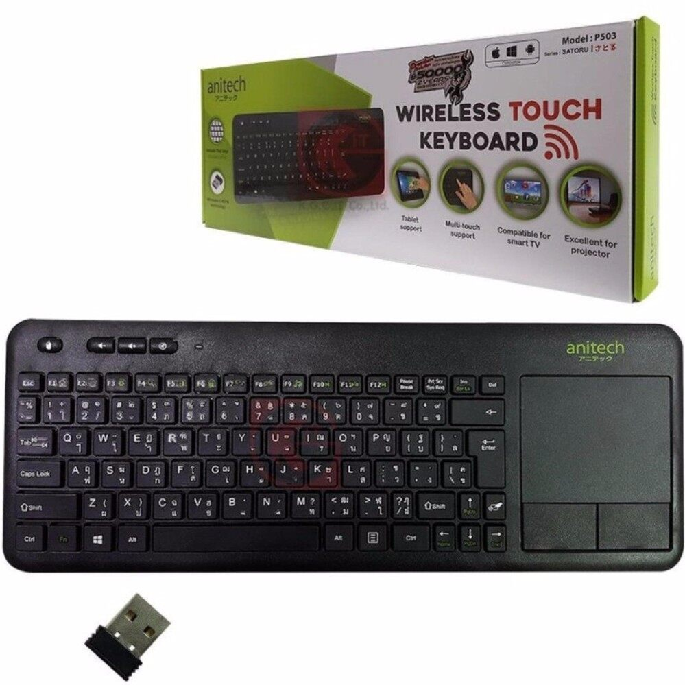 ANITECH KEYBOARD WIRELESS TOUCH PAD P503 (สีดำ)