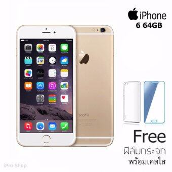 Apple iPhone 6 64GB (ทอง) Free Case+Glass film (REFURBISHED)