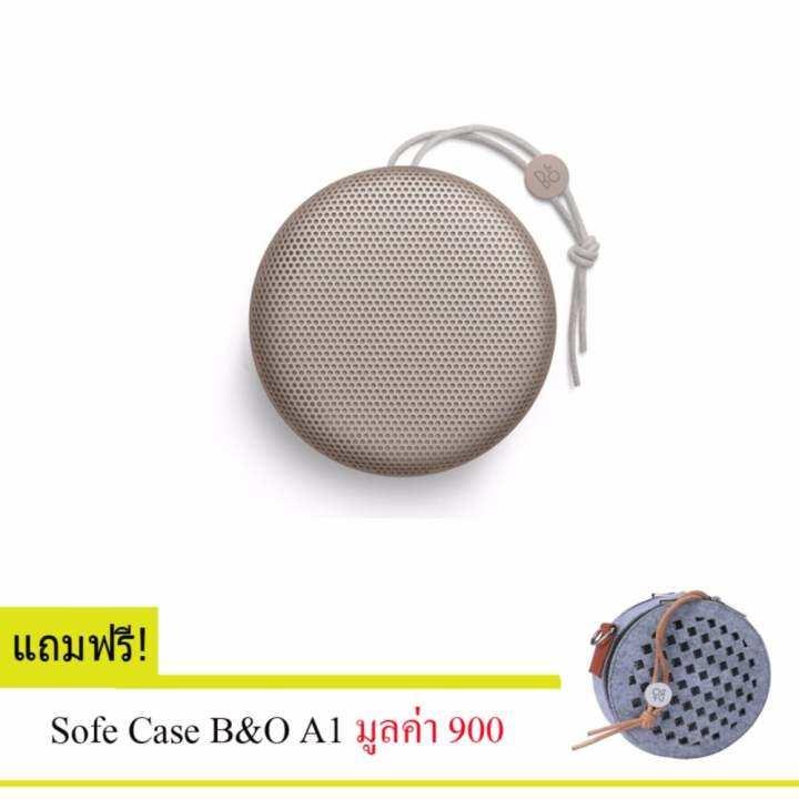 Bang & Olufsen (B&O) BeoPlay A1 Sofe Case A1 มูลค่า 900 บาท