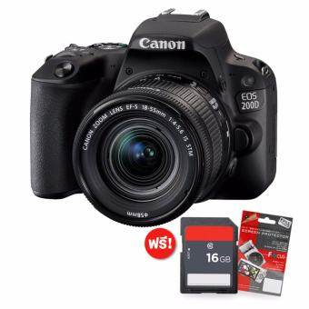 Canon EOS 200D Kit Lens EF-S 18-55 IS STM( Black) แถม SDHC16GBC10+ฟิล์มกันรอย