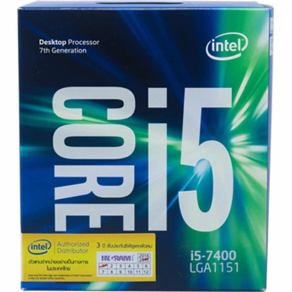 INTEL CPU - CENTRAL PROCESSING UNIT INTEL 1151 CORE I5 7400 3.0 GHZ (KABY LAKE)