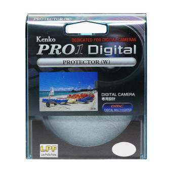 Kenko 55 mm Pro 1 D Digital Protector Filter