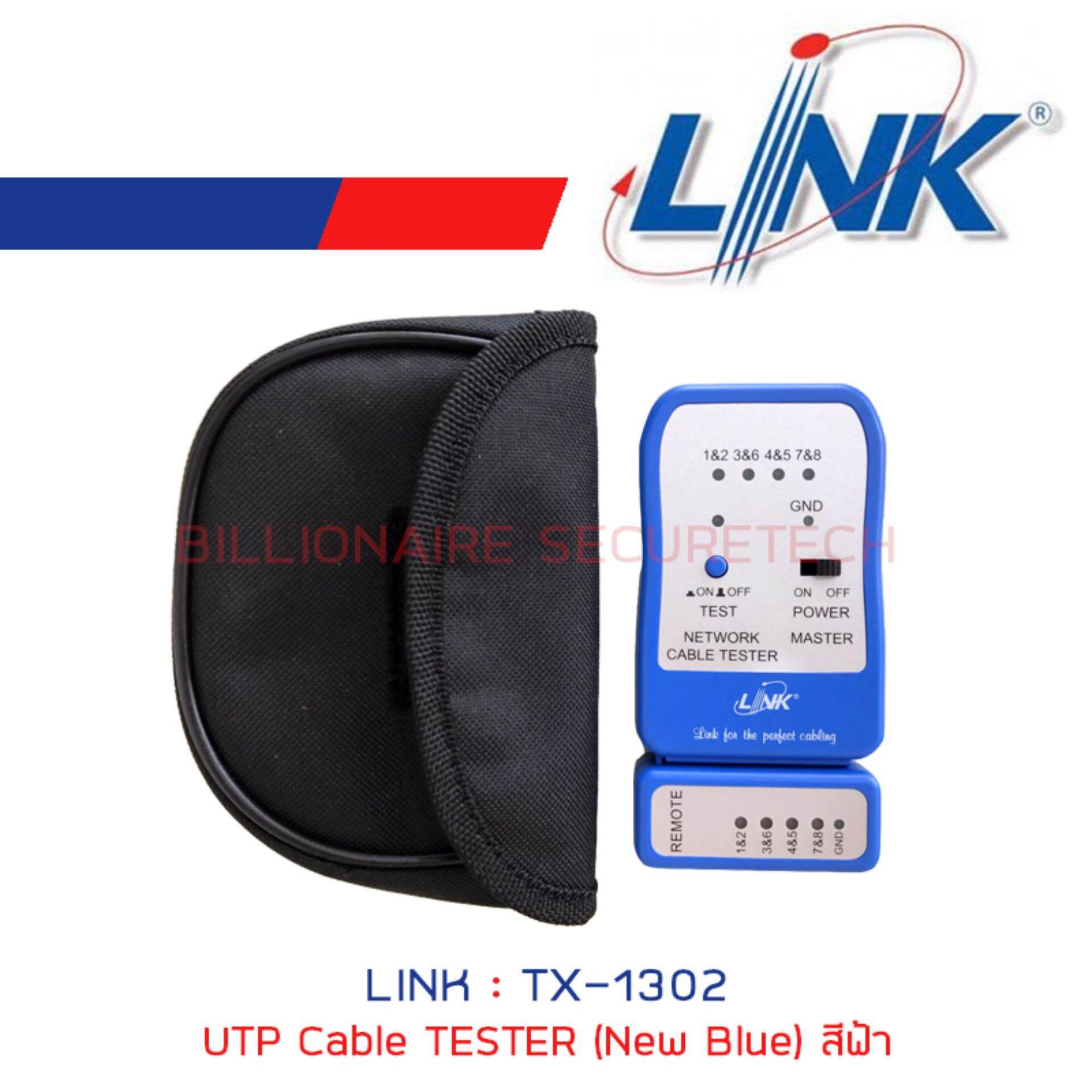 LINK TX-1302 UTP Cable TESTER (New Blue) สีฟ้า