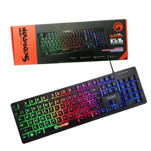 คีย์บอร์ด MARVO K-616 Scorpion Rainbow black light