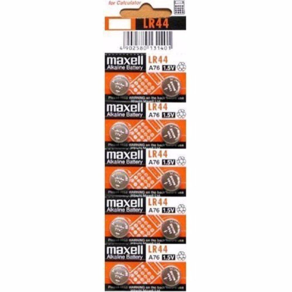 Maxell LR44 1.5v Alkaline 1 pack contains 10 batteries