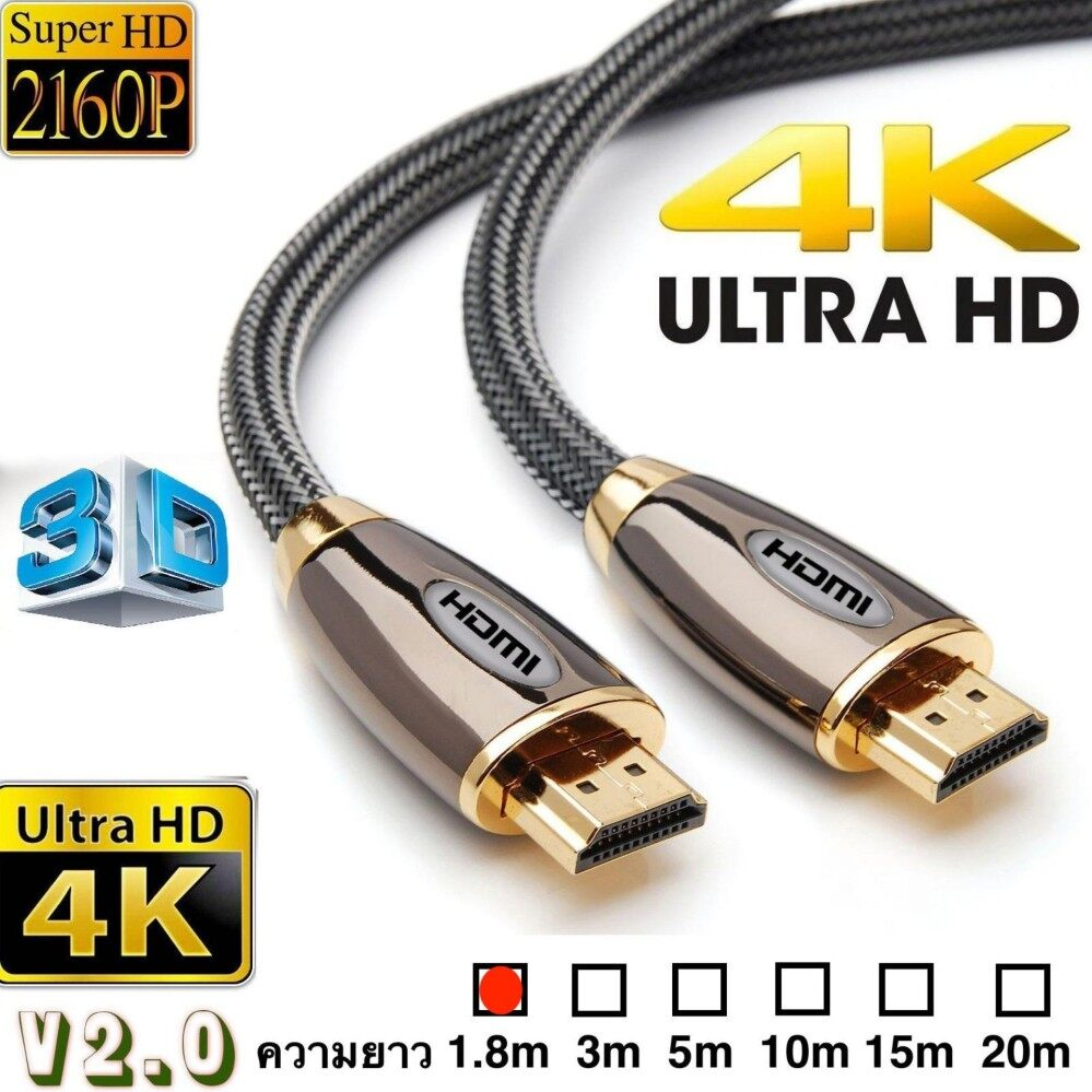 PREMIUM UltraHD HDMI Cable v2.0 1.8Meter High Speed 4K 2160p 3D Lead FOR HDTV&MORE