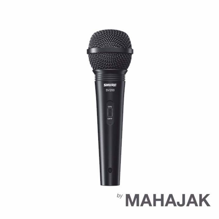 SHURE SV200 Vocal Microphone
