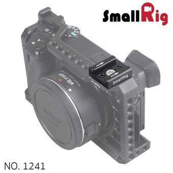 SMALLRIG® Cold Shoe 1241