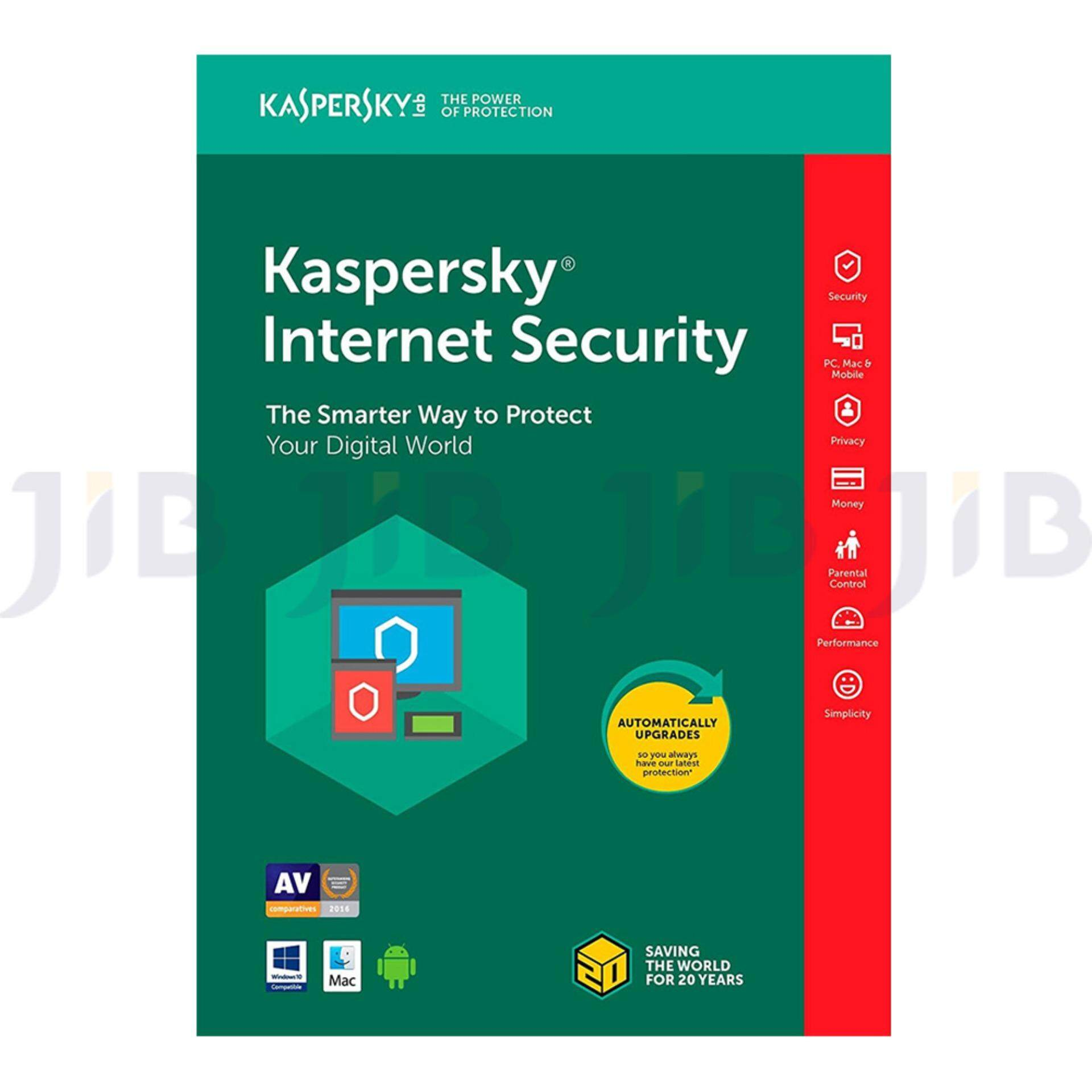 SOFTWARE KASPERSKY INTERNET SECURITY 2018 (1 USER)