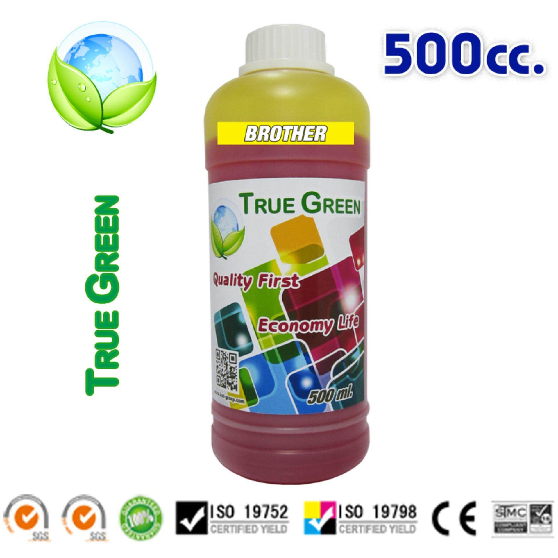 True Green inkjet refill Brother 500ml. all model : Magenta. (หมึกเติม Brother 1 ขวด)