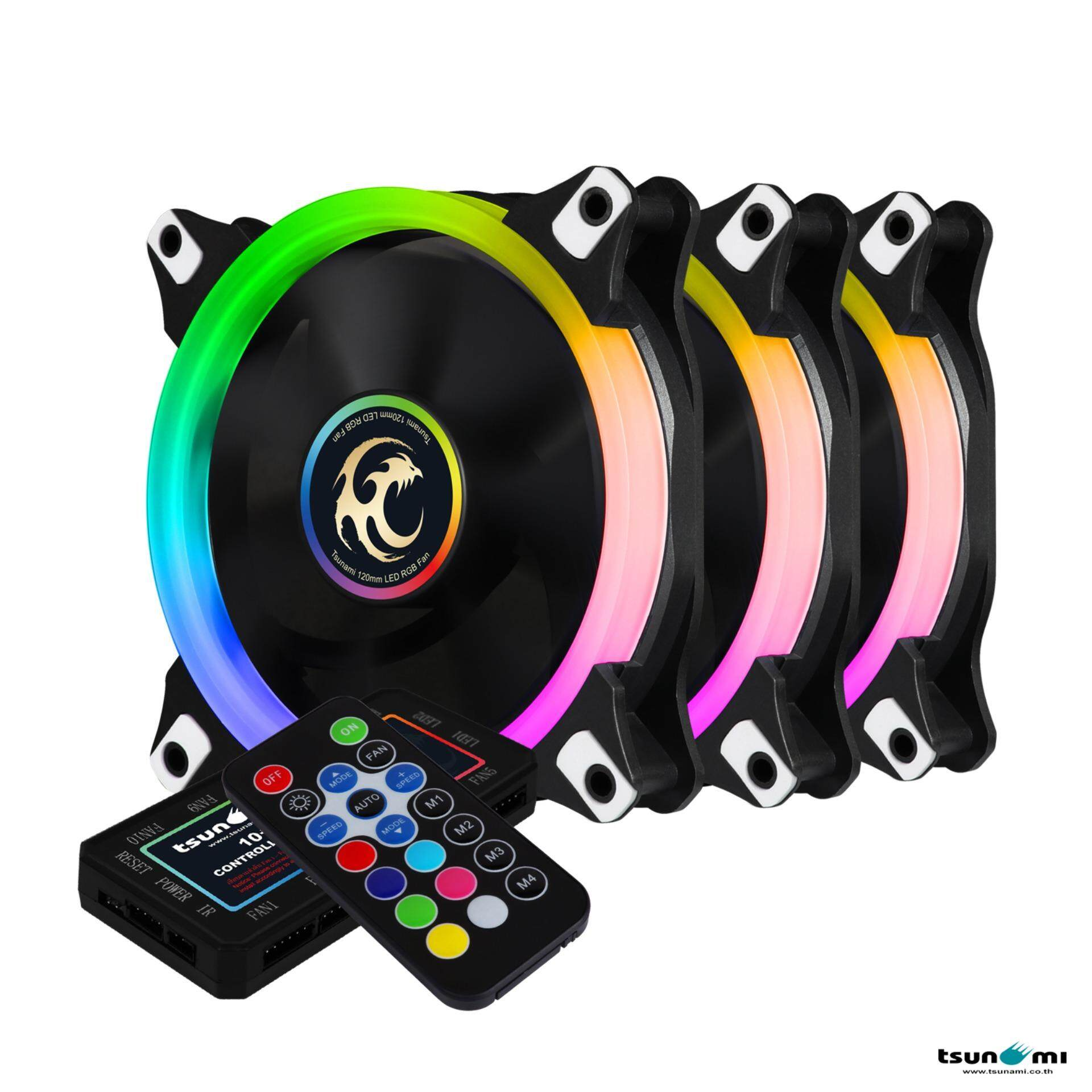 Tsunami Circle Series Mono-Rim RGB-120 RGB Fan Remote Control X 3 Cooling fan