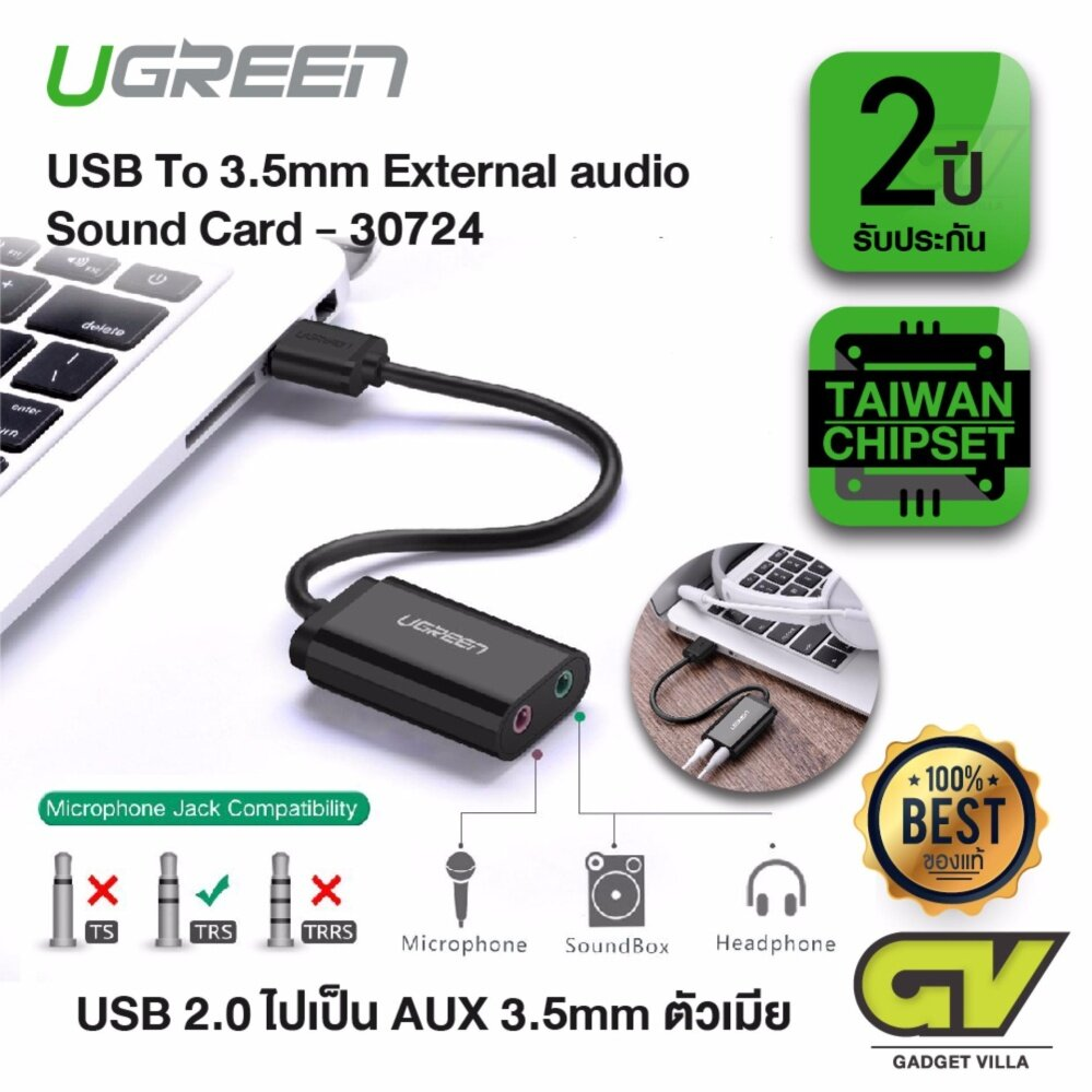 UGREEN - 30724 หัวแปลงสัญญาณ USB เป็น ออดิโอ และ ไมโครโฟน Audio Adapter External Stereo Sound Card With 3.5mm Headphone And Microphone Jack For Windows, Mac, Linux, PC, Laptops, Desktops, PS4 , คอมพิวเตอร์ , โน๊ตบุ๊ค