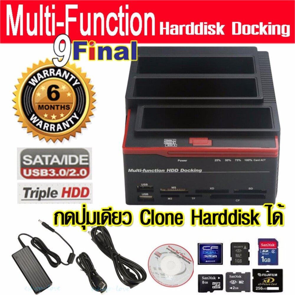 "WLX Multi-Function HDD Docking 893U3ISC by 9final 3 BAY HDD Docking USB 3.0 to 2.5"" 3.5"" , Harddisk Docking ฮาร์ดิสถ์ รองรับ SATA iii x2 +IDE*1+clone +USB HUB + Memory Reader ( No Harddisk)"