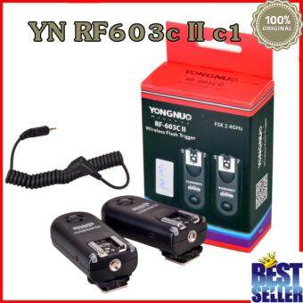 YongNuo RF-603II C1 for Canon Wireless Shutter Release & Flash Trigger