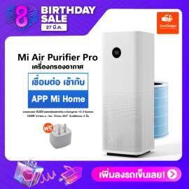 Xiaomi Mi Air Purifier Pro เครื่องฟอกอากาศ ป้องกันฝุ่น PM2.5