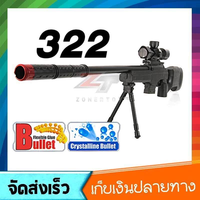 ปืนยาวอัดลม ปืนสไนเปอร์ ปืนไรเฟิล ยิงแรง ราคาถูกมาก รุ่น 320 และ 322