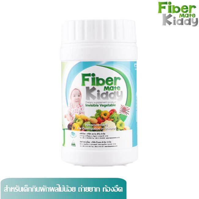 Fiber Mate Kiddy 60 G ไฟเบอร์เมท คิดดี้ 60กรัม การใยอาหารสำหรับเด็ก เหมาะกับเด็กที่กินผักผลไม้น้อย ถ่ายยาก ทำให้อุจาระอ่อนนุ่มถ่ายง่าย ลดอาการท้องอืด 1 กระปุก