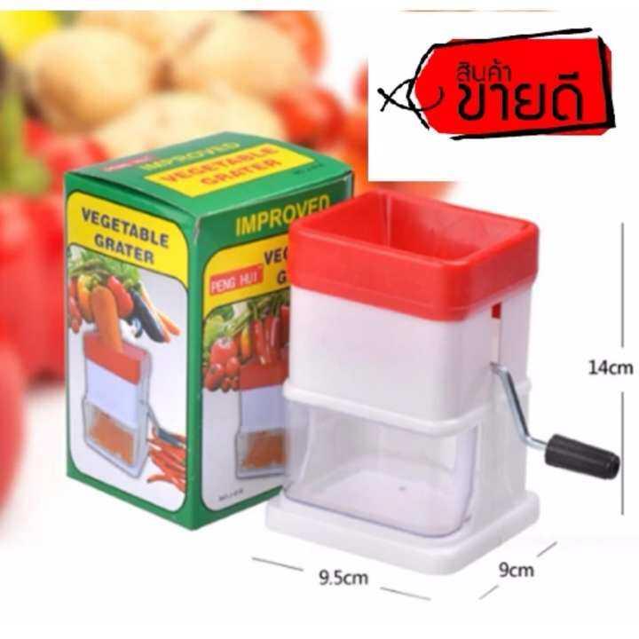 VAUKO : ที่บด สับ ซอย เอนกประสงค์ สำหรับผัก พริก หอม กระเทียม ใช้มือหมุน รุ่นยอดนิม No. CLK-VEGETABLE GRATOR-001 จำนวน 1 อัน