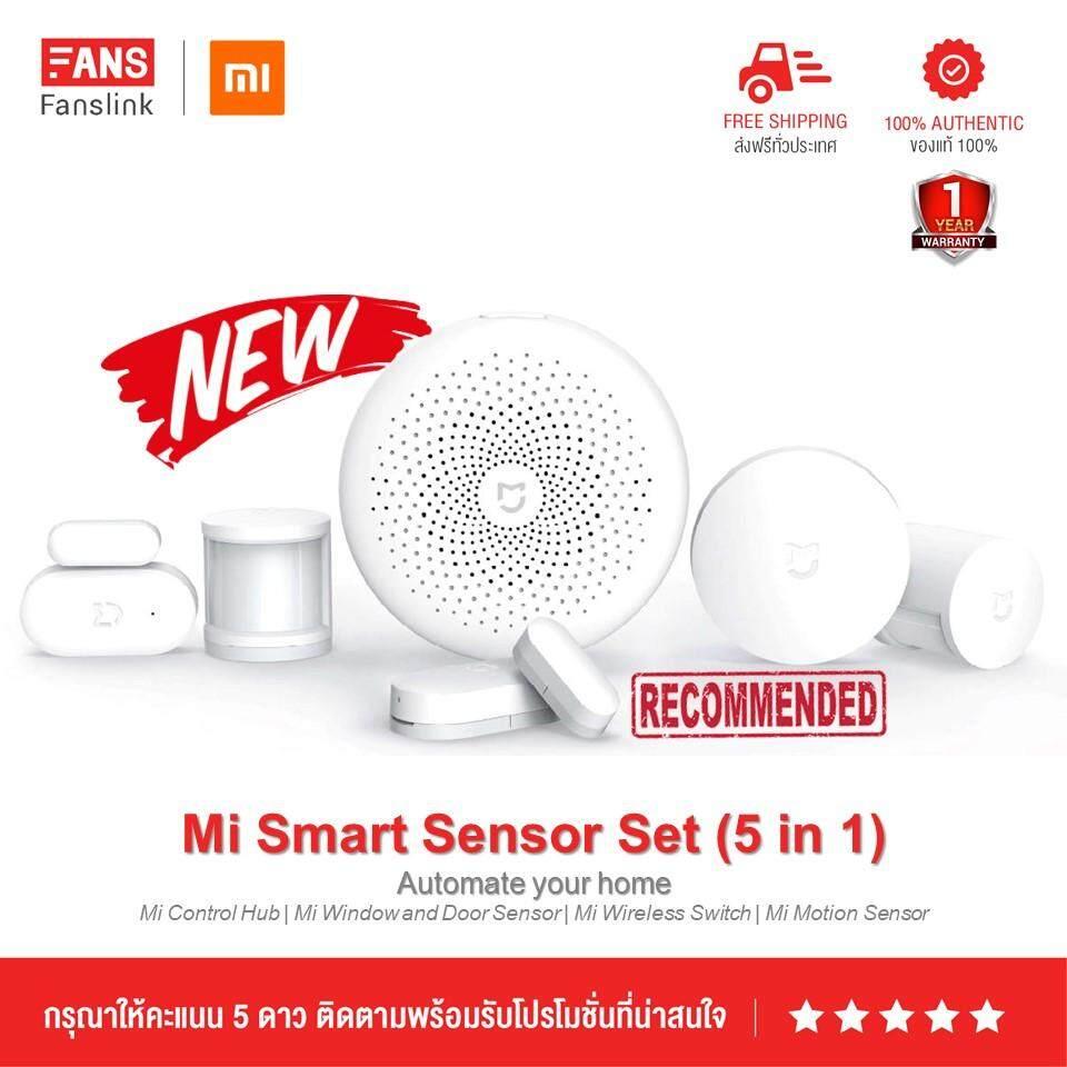 Mi Smart Sensor Set ( 5 in 1 ) ชุดอุปกรณ์บ้านอัจฉริยะ สมาร์ทโฮมควบคุมผ่านแอป แนะนำ 9 ไอเทมน่าสนใจของ Xiaomi - แนะนำ 9 ไอเทมน่าสนใจของ Xiaomi