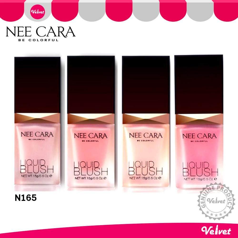 NEECARA LIQUID BLUSH ON บลัชออนสูตรน้ำ N165 (velvetcosme)
