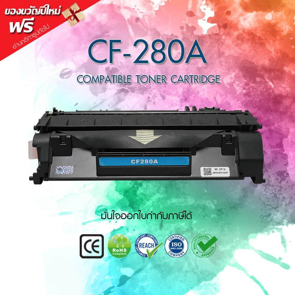 Best4U Toner Cartridge HP CF280A/80A/280/80/CF280/280A for Printer HP LaserJet Pro 400 Printer M401d/ M401dn/ M425dn/ M425dw/400/401