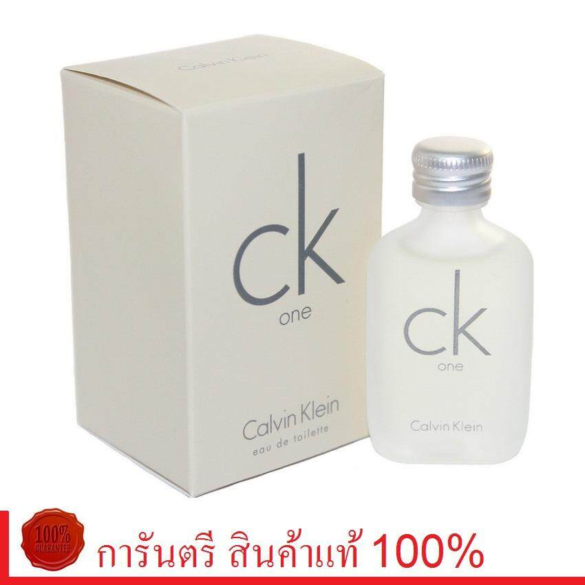 Calvin Klein CK ONE EDT 10ml