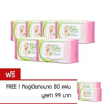 Buy 6 get 2 PROVAMED BABINI BABY WIPES 80 SHEETS