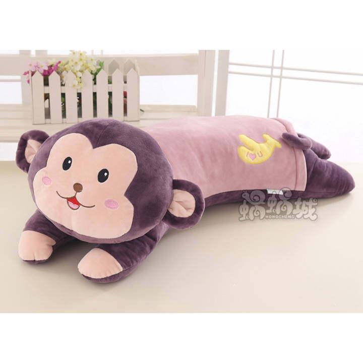 ช้างลิงหมอนกอด Doll ของเล่นขนแกะกอดนอนสำหรับตุ๊กตาหมอนวันเกิดของขวัญแฟนผู้หญิง
