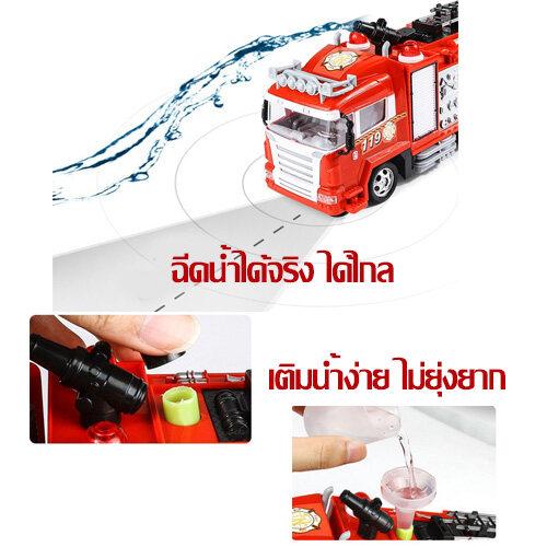 รีวิว Mammoshop รถดับเพลิง รถบังคับวิทยุ ฉีดน้ำได้จริง พร้อมรีโมท(ส่งไว ส่งเคอรี่) ฉีดน้ำได้ มีไฟ มีเสียง สมจริง คันใหญ่ ชาร์จแบตด้วยสายUSB