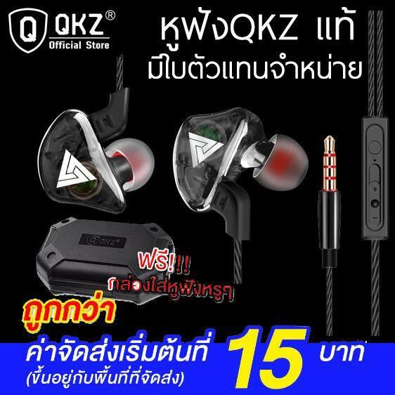 หูฟัง QKZ CK5 in ear monitor (IME) สุดยอดพลังเสียงด้วย ไดนามิก ไดรเวอร์ เสียงดี มิติครบ สวมใส่ง่าย มีน้ำหนักเบา ดีไซน์สวยงาม สายยาว 1.2 เมตร ของแท้100%.