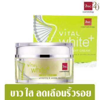 BSC VITAL WHITE NIGHT CREAM