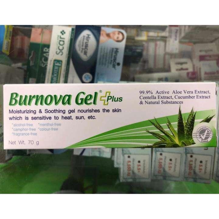 [ส่งฟรี] Burnova Gel Plus ว่านหางจระเข้ บำรุงผิว รักษาสิว 70g [หลอดใหญ่]