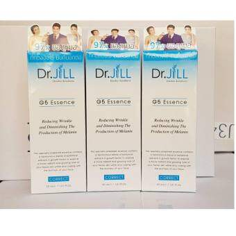 Dr.Jill G5 Essence 30 ml. (3 ขวด)