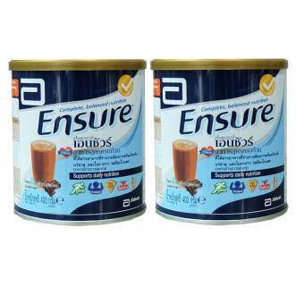 Ensure Chocolate Flavor 400 grams 2 กระป๋อง