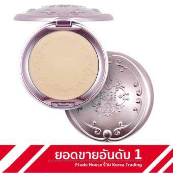 Etude House Secret Beam Powder Pact SPF36PA+++ 16g #W13 Natural Pearl Beige
