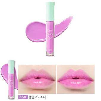 Etude House Wonder Fun Park Dear Darling Soda Tint 4g #PP501