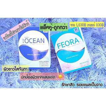 Feora set White skin x2