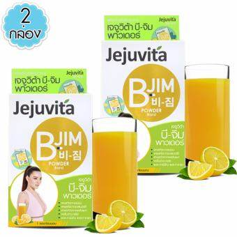 karmart B-Jim Powder 15000mg Jejuvita (6 Pcs.) x 2 กล่อง