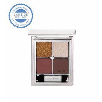LANEIGE Ideal Shadow Quad No.4 Deep Crimson (6G)