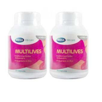 Mega We Care Multilives 30เม็ด (2ขวด)