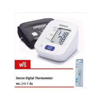 Omron เครื่องวัดความดัน รุ่น HEM-7121 - White (Digital Thermometer รุ่น MC-245 และตลับยา Omron 1 อัน)