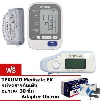 Omron เครื่องวัดความดัน รุ่น HEM-7130 และ TERUMO เครื่องเจาะน้ำตาลในเลือด Medisafe EX แถมฟรี Adapter + แผ่นตรวจกับเข็มอย่างละ 30 ชิ้น