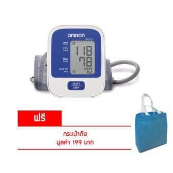 OMRON เครื่องวัดความดัน รุ่น HEM-8712  (+แถมฟรีกระเป๋าถืออเนกประสงค์)