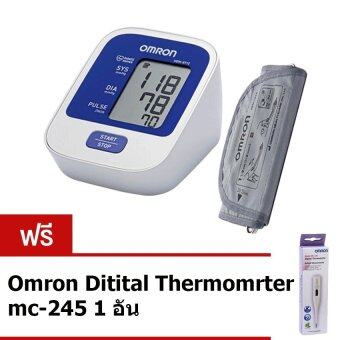 OMRON เครื่องวัดความดัน รุ่น HEM-8712 (Omron Ditital Thermomrter mc-245 1 อัน)
