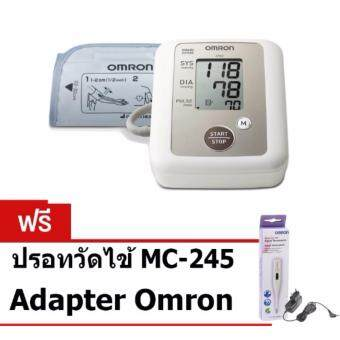Omron เครื่องวัดความดัน รุ่น JPN2 Made in Japan (แถมฟรี Adapter Omron และปรอทวัดไข้ดิจิตอล omron)