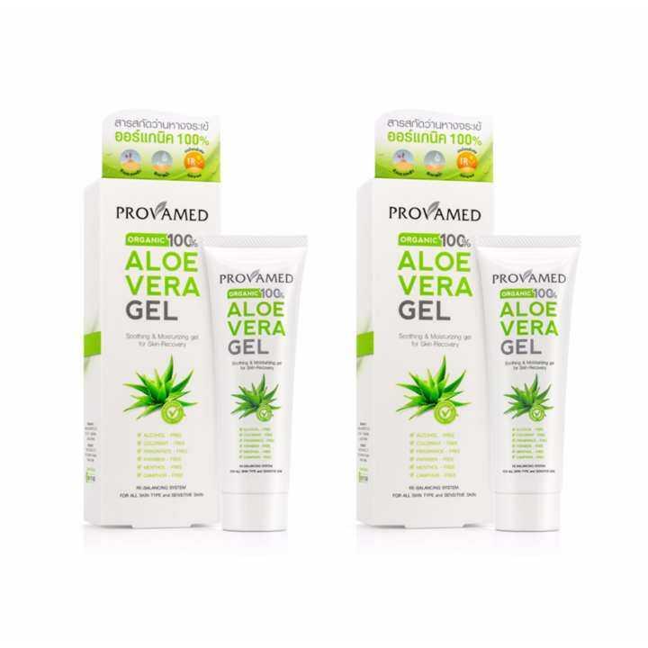 Provamed Aloe Vera Gel 50 g. แพ็คคู่