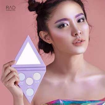 ไฮไลท์ น้ำชา RAD Multi-Ways Highlighter (Hologram)