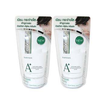 SMOOTH E Anti-Melasma & White Babyface Foam  30 กรัม (2หลอด)