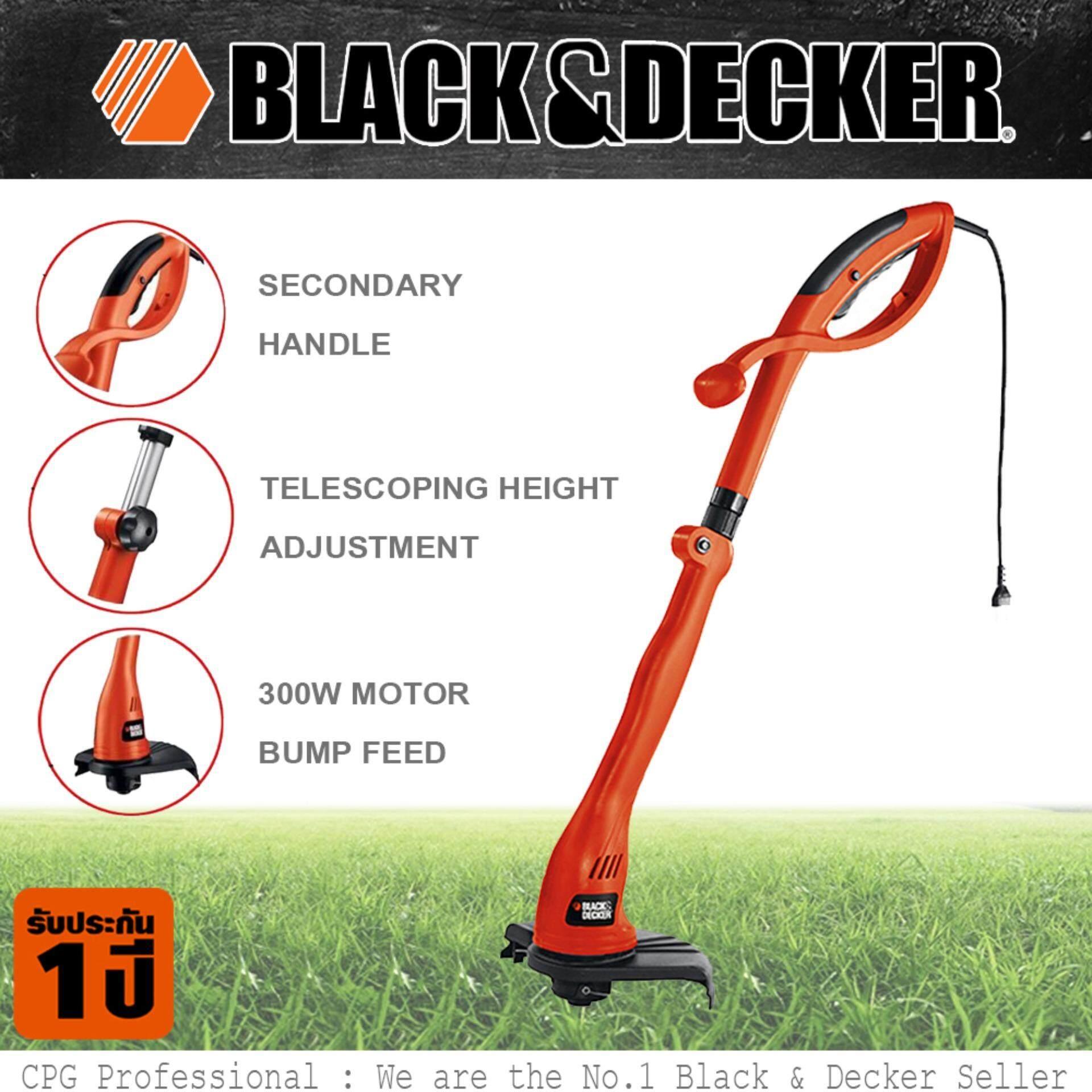BLACK&DECKER เครื่องตัด/เล็มหญ้า 300วัตต์ รุ่น GL300