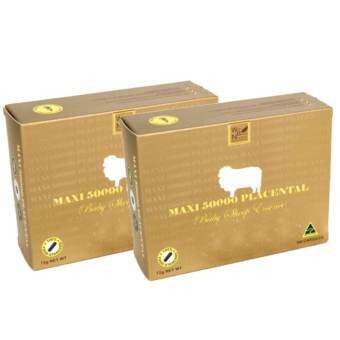 Wealthy Health Maxi 50000 Placental Baby Sheep Placenta รกแกะ 50000 มก.(100 capsules) 2 กล่อง